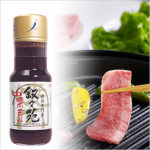 日本一美味しいたれは?全日本たれ総選挙10位から1位まで!