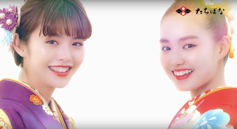 振袖「たちばな」CM広告の女性モデルは誰?2人の女の子が可愛いが名前やプロフィールは?