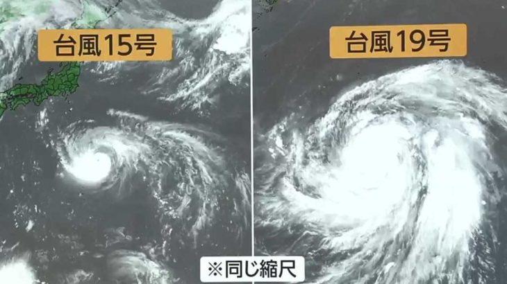 台風19号で新聞配達は休み?中止?大手新聞各社を比較してみた