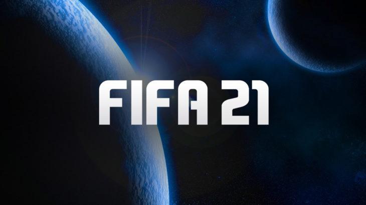 FIFA21の発売日はいつ?PS5やPS4とスイッチの違いや新モードは?