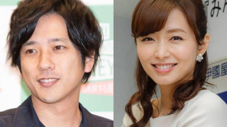 【ニノ結婚】伊藤綾子が嫌われすぎる理由はなぜ?二宮和也と結婚で子供妊娠デキ婚?