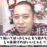 テレビ千鳥【DAIGO'Sキッチン】12/22レシピまとめ!